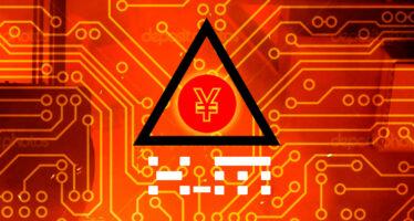 El yuan digital y la sobredosis de vigilancia
