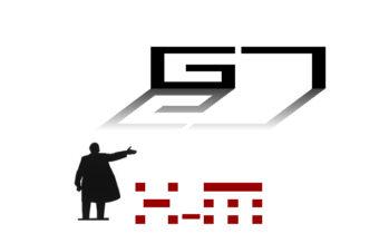 G7: Impuesto Global Corporativo de 15%